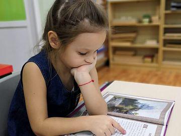 Свободное чтение в свободное время.