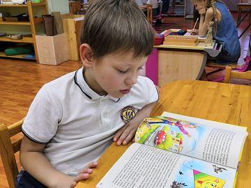Время - когда читают все!